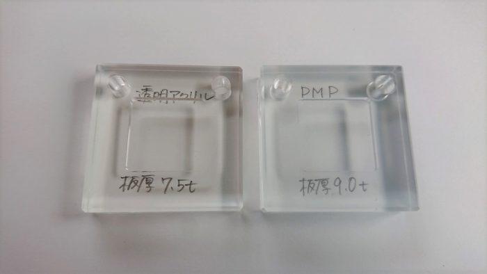 透明性樹脂 「PMP(ポリメチルペンテン)」削ってみました